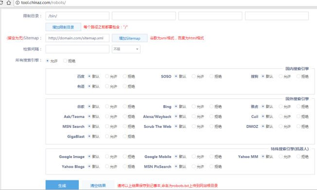 新站上线后应该做哪些有利于seo的工作 站内优化 1