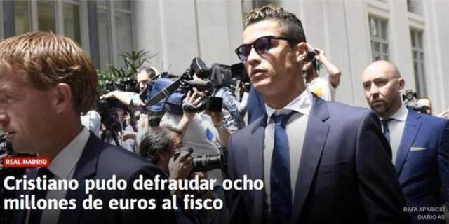C罗梅西均被指控,体育界偷税漏税照样泛滥成灾