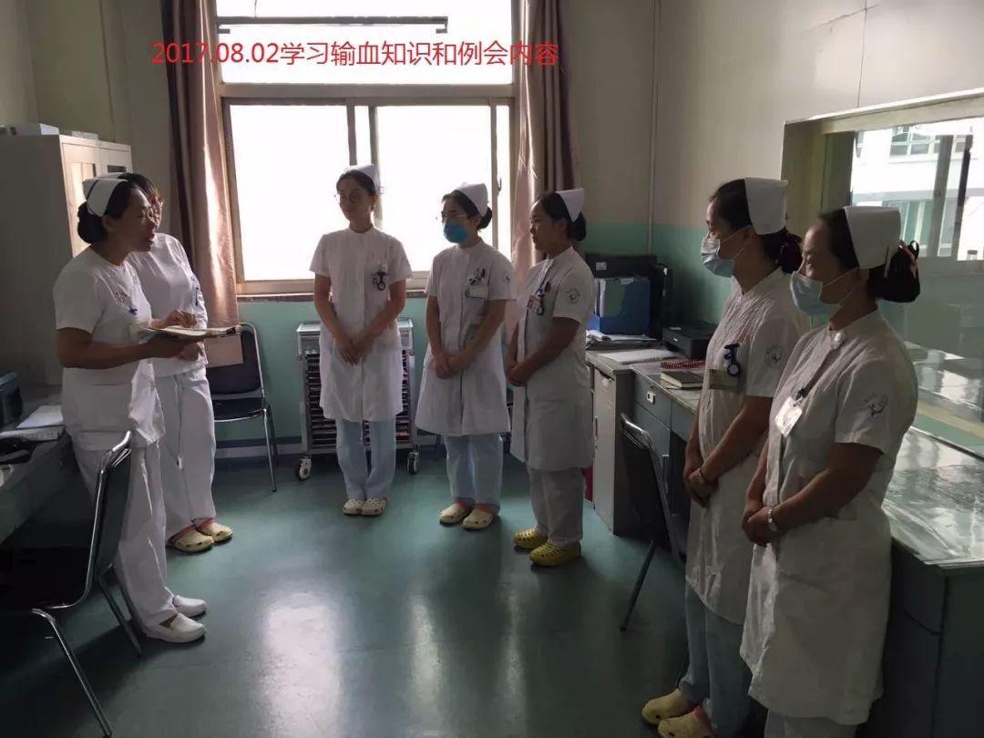 神经内科-科室简介