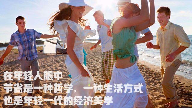 """用年轻的方式选择一辆""""三好""""新车_大乐透走势图凤凰彩票网"""