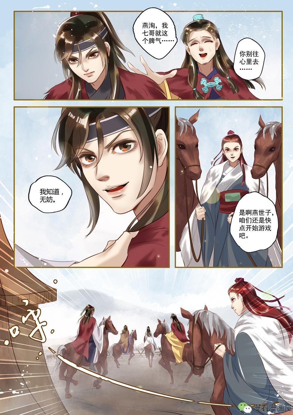清朝皇后头像动漫