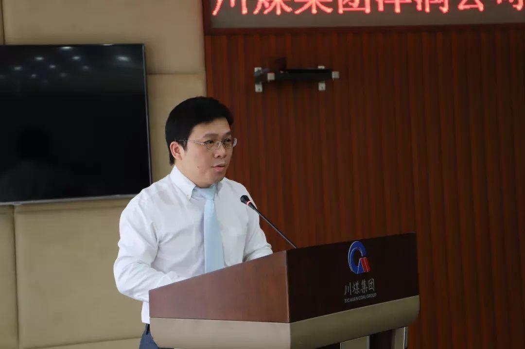 新增川煤集团6家医院近2500床位,新里程医院集团旗下医院床位突破万张