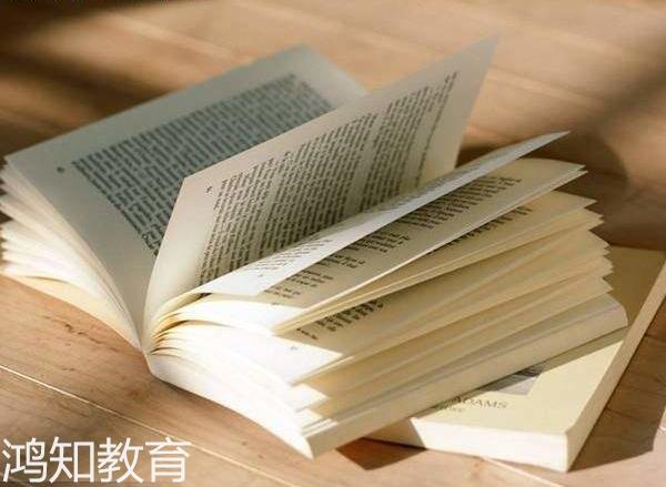 2019华东师范大学外语学院考研交流群
