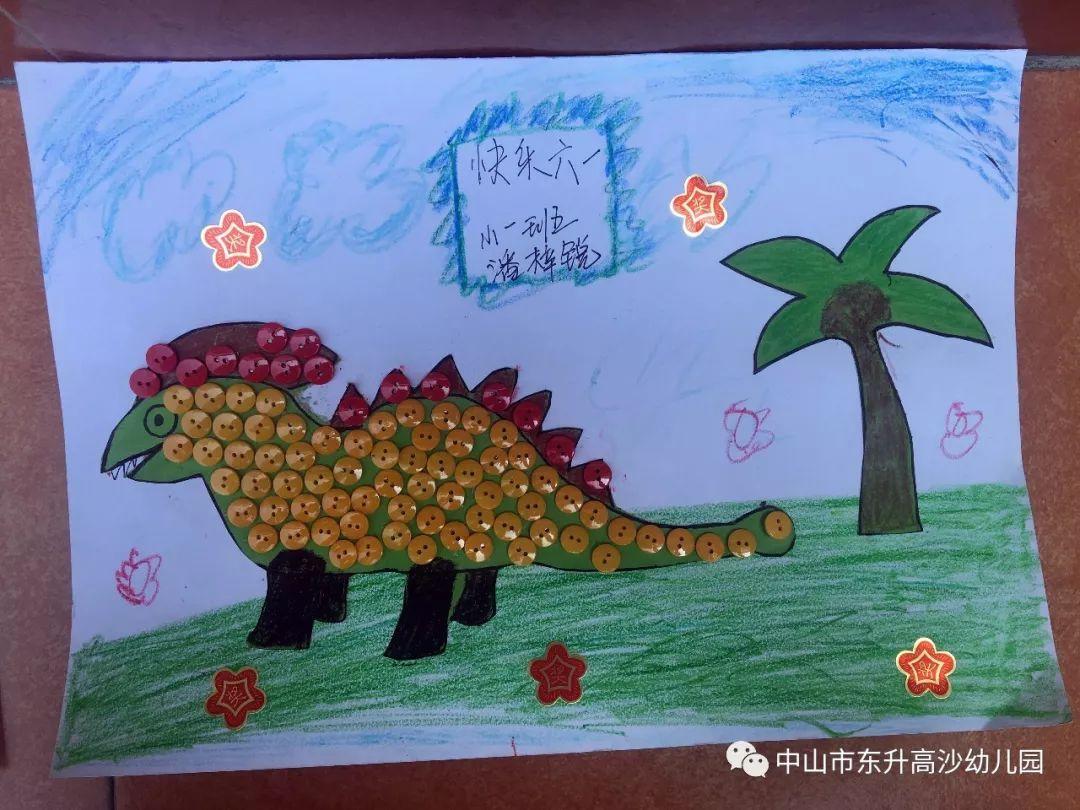 """高沙幼儿园""""快乐六一,多彩童年""""亲子绘画系列活动"""