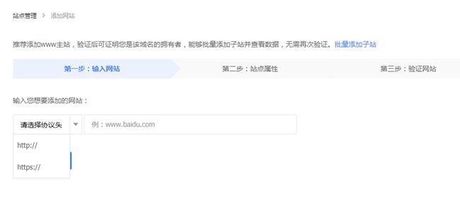 新站上线后应该做哪些有利于seo的工作 站内优化 2