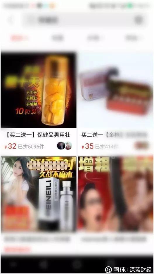谁有幼幼黄色地址_《中华人民共和国广告法》第九条规定,广告中不得含有淫秽,色情,赌博