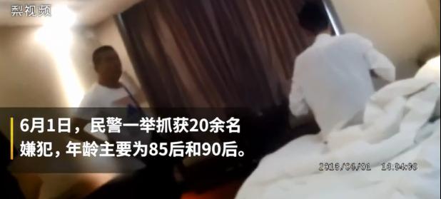 女子冒充高校老师卖淫 热搜事件 图8