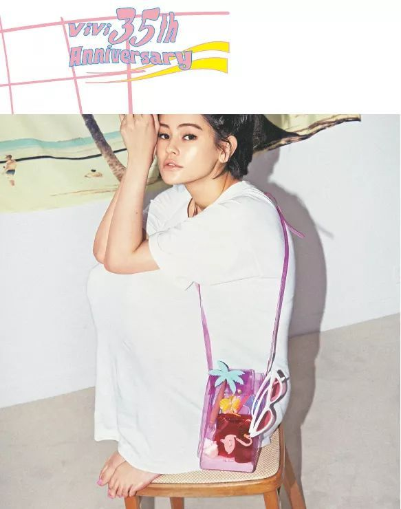 Lily Brown×ViVi35th 纪念特别附录:透明单肩包