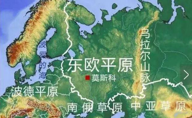 俄罗斯历史上的第一个国家,竟然是日耳曼人建立的-