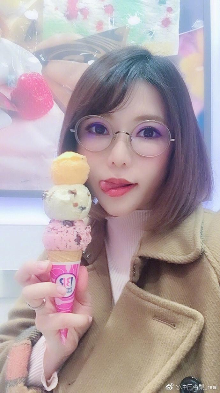 日女星冲田杏梨结婚生子 深夜老司机 图33