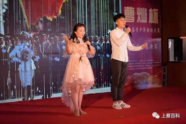 肖嘉烔 郑常欢《我的梦 中国梦》