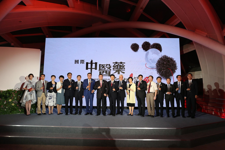 国际中医药文化节,一场现代艺术碰触传统文化的盛会