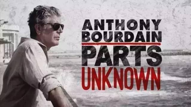 安东尼·波登自杀,连美食都治愈不了人生了吗?