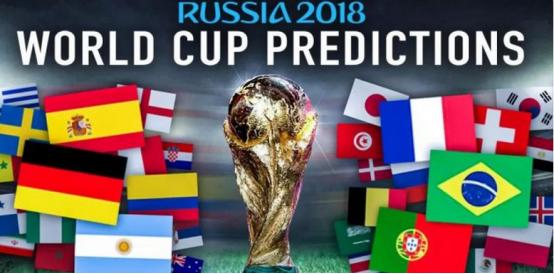 2018俄罗斯世界杯冠军预测 各方讨论激烈AI却选了它!