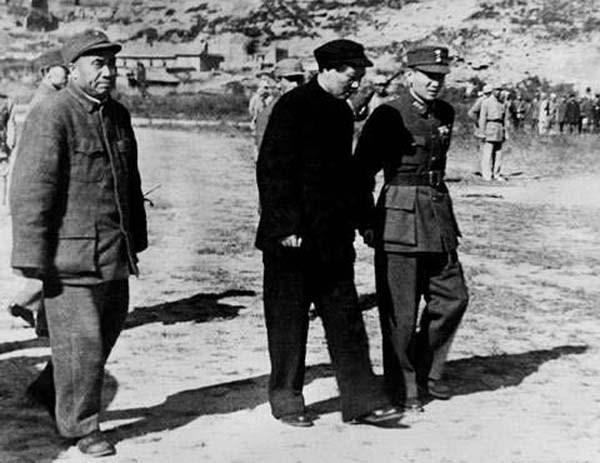 毛澤東赴重慶談判始末