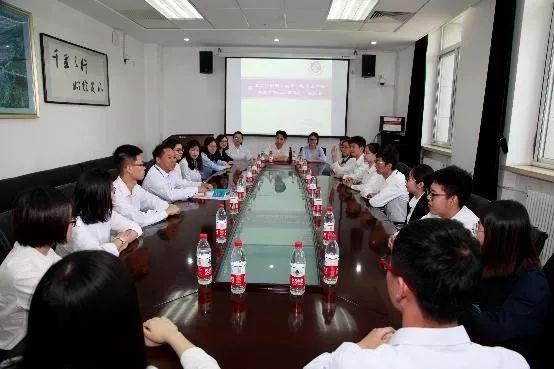 中医学专业认证第一临床医学院学生座谈会顺利召开