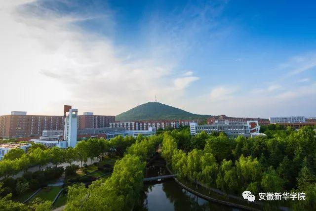 安徽新华学院2018年分专业招生计划新鲜出炉