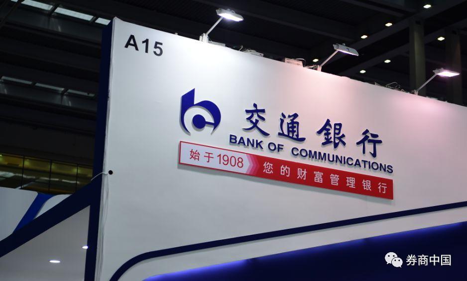 中行行长收入_53岁中行副行长张青松任进出口银行行长:熟悉财务会计工作