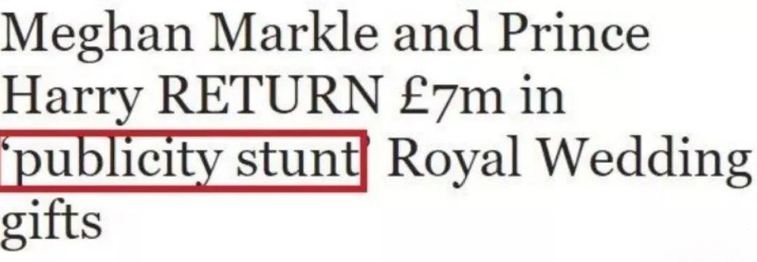 王室规矩真多!哈利、梅根大婚不能收礼?狂退£700万婚礼礼物