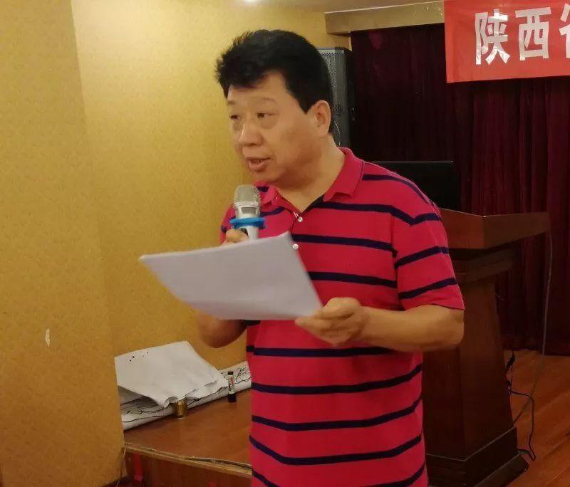 第二届陕西省体育产业交流会召开