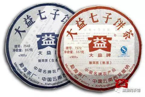 普洱阿清 大益普洱茶的历史渊源