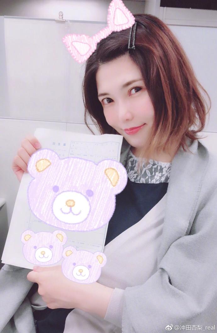 日女星冲田杏梨结婚生子 深夜老司机 图2