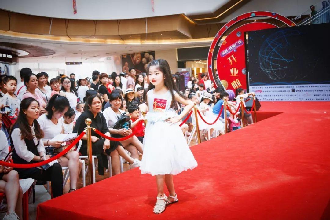 赛事| 2018uncmc中国国际少儿模特大赛陕西赛区海选暨