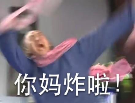 馮提莫上國民綜藝《星光大道》,現場教學手指舞,直播一姐穩了!