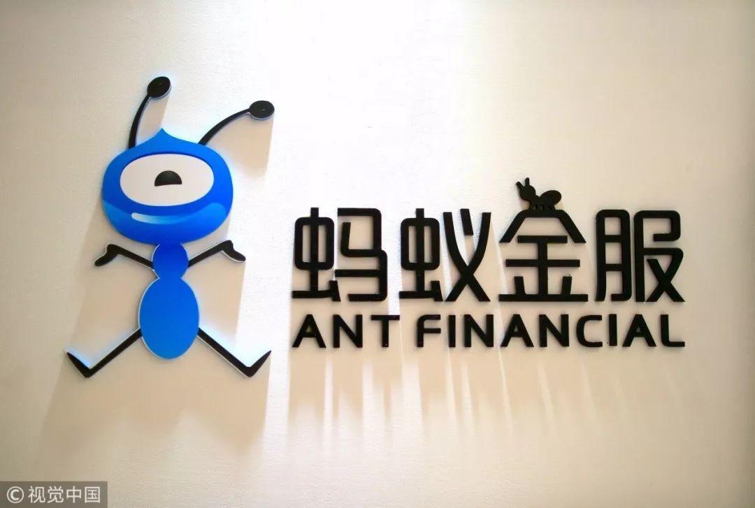 蚂蚁财富联合27家公募基金成立理财联盟