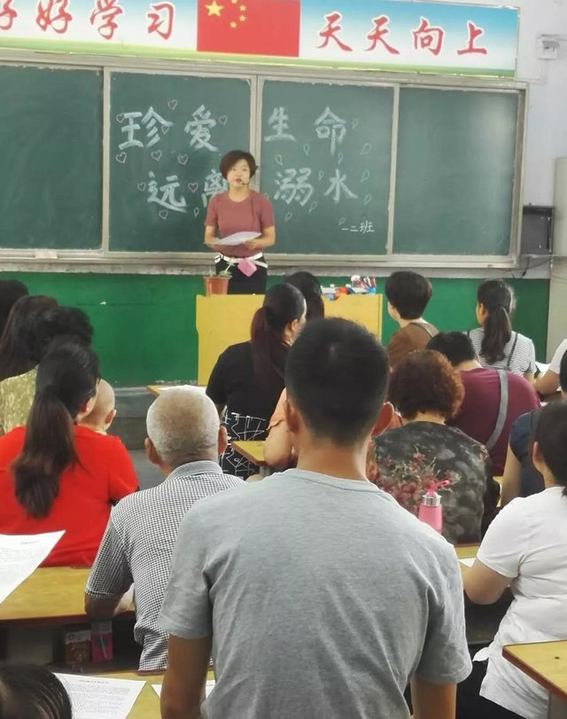 邓州市城区四小南校区召开防溺水安全教育家长