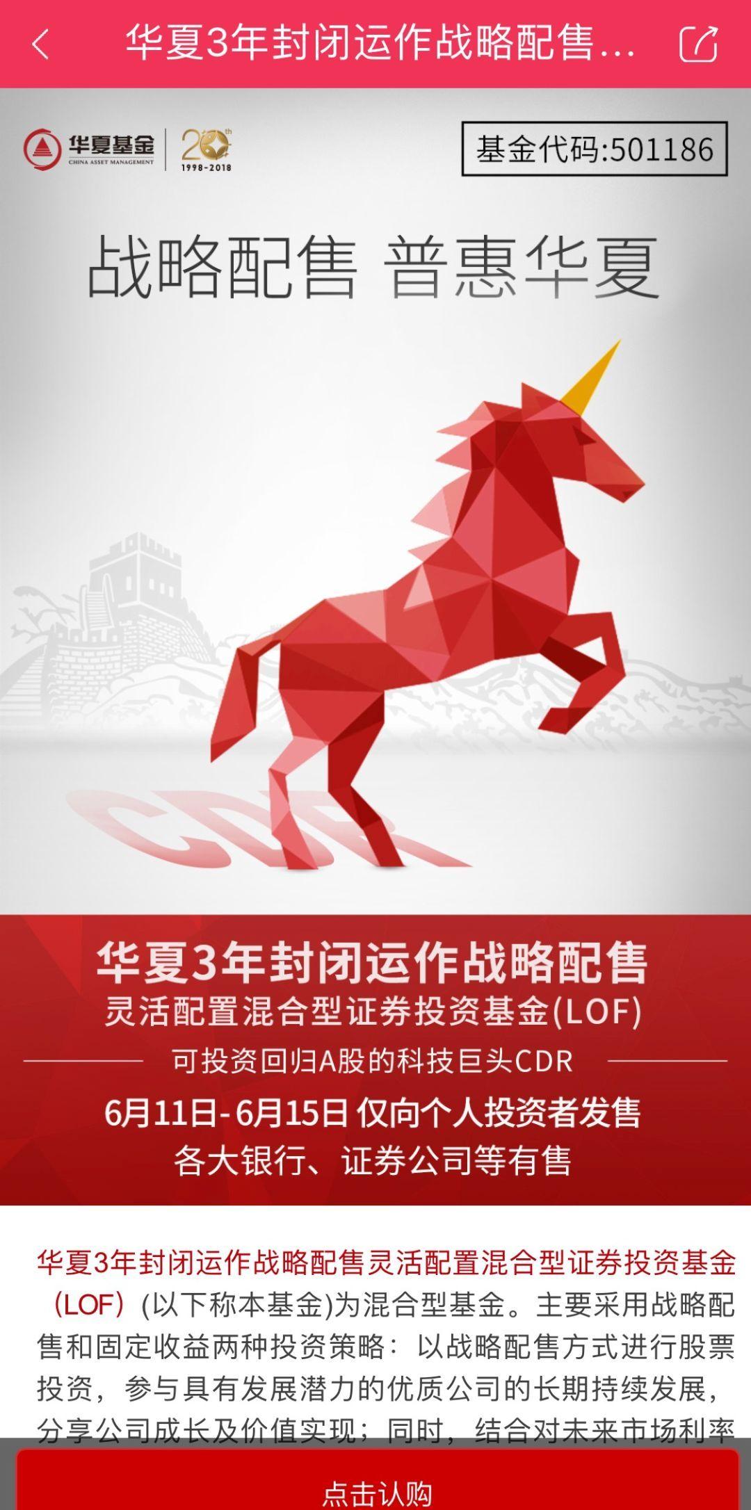 银行宣传海报手绘图片