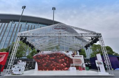 哈根达斯打造巨型脆皮冰淇淋重磅亮相LIC音乐节 以不凡主张,开启FUN肆一夏