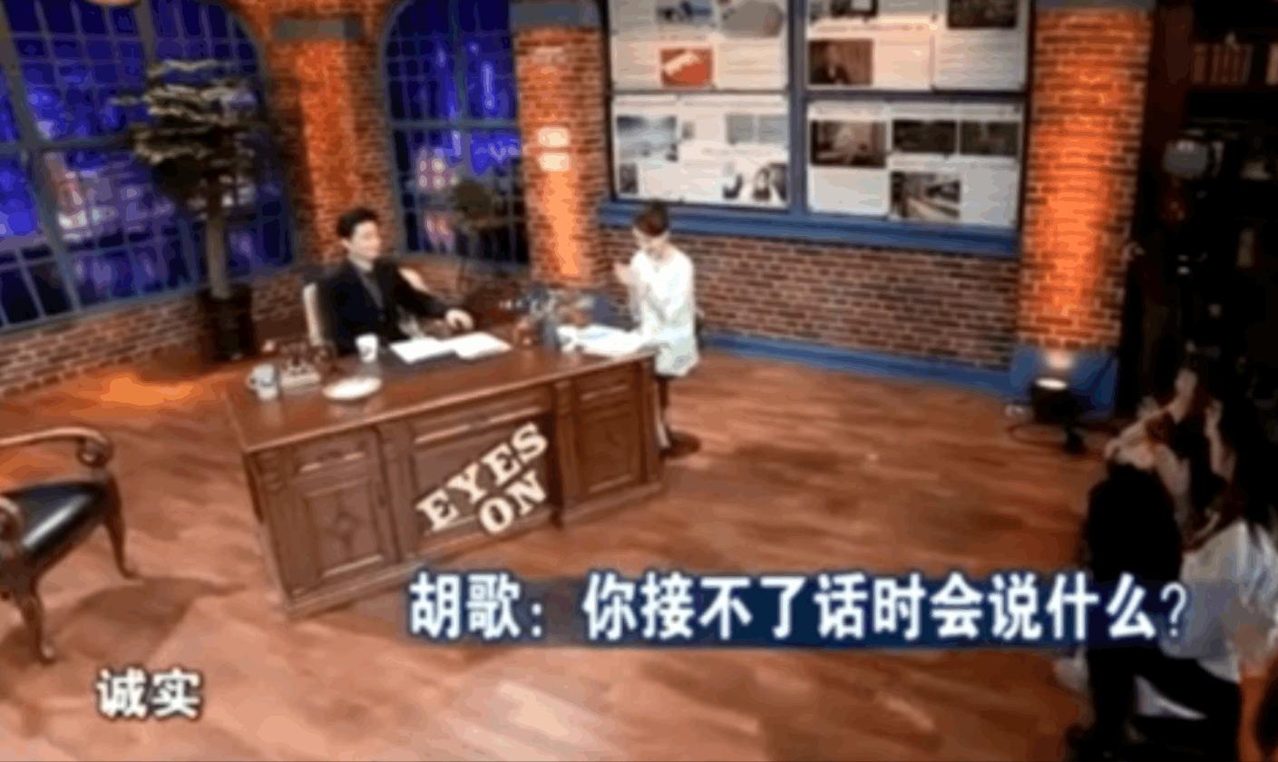 胡歌喊话崔永元,我最最佩服您,让人意想不到的崔永元这样回答