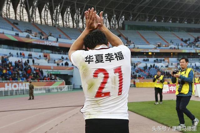前中超金靴沦落中甲仍自信:若不是来华踢球我可以入选巴西国家队
