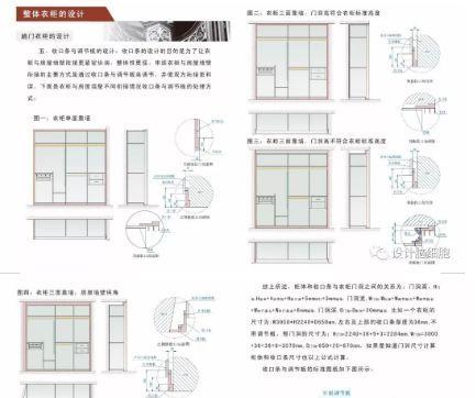 简易衣架组装步骤图纸