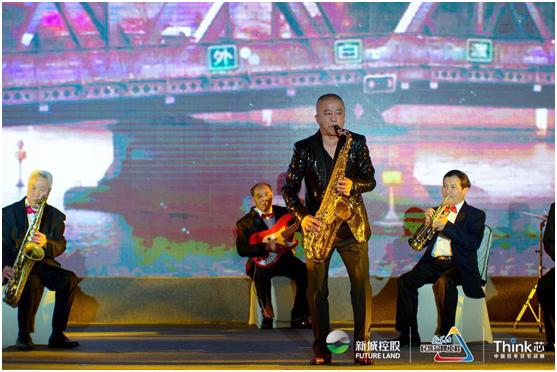 """让重庆一见倾""""新"""" 新城控股重庆2018品牌战略发布盛典圆满落幕"""