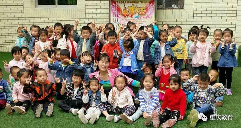 我是幼儿园小学[33]丨忠县石宝镇中心小学校2018银川教师学区划分图图片