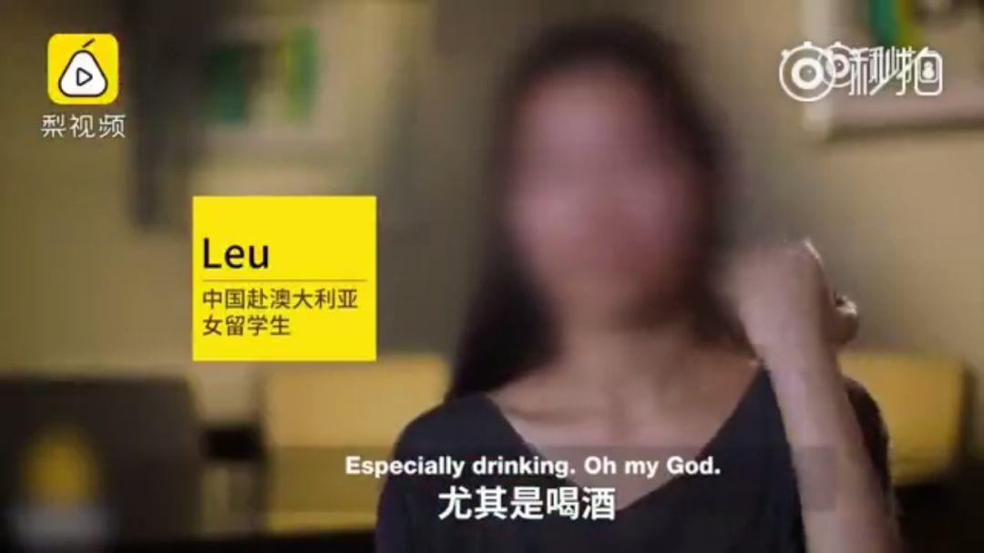 出国留学后,我被室友的朋友强奸了!听到这个作为留学生我们很难