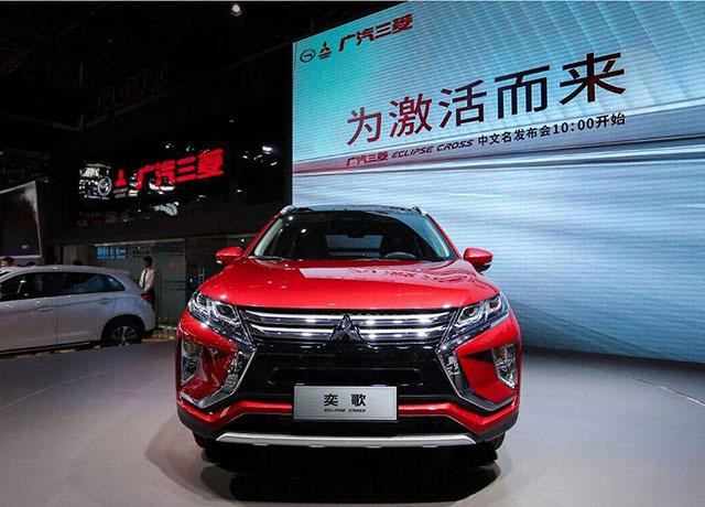 广汽三菱最帅的轿跑SUV奕歌要成为爆款_云南快乐十分最近50期