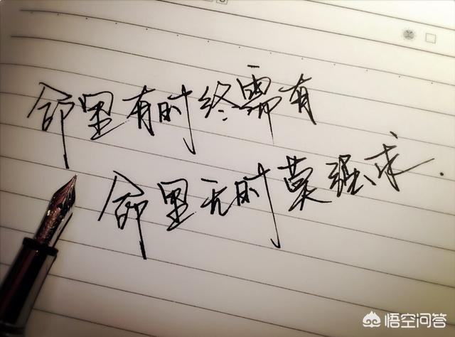 """""""宋体字""""等等,写的虽然都是汉字,但是人们普遍不会认为这是中国的书法图片"""