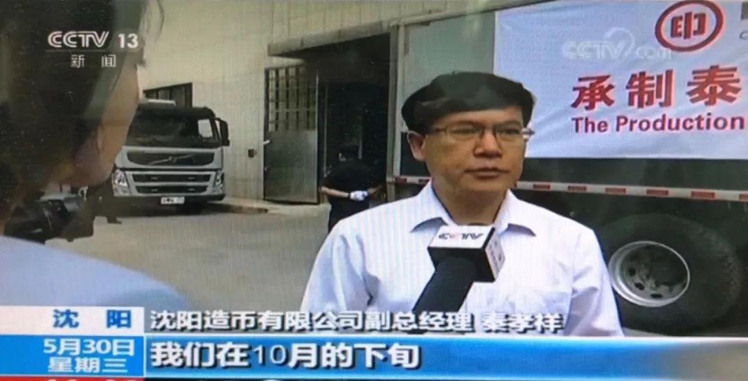 泰国新版2泰铢激情图片,中国造!