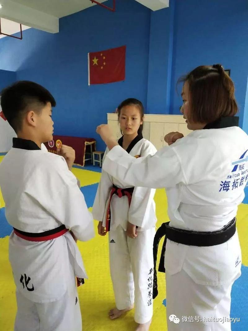 跆拳道晋级考试流程