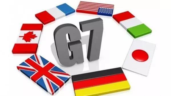 G7峰会大戏登场:六大工业国围攻这个货!
