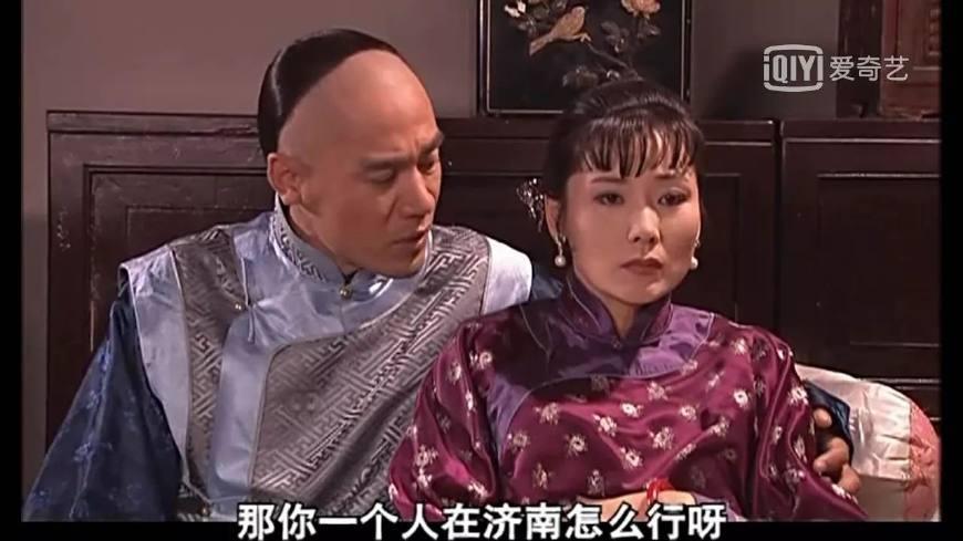 《大宅门》:杨九红第二次怀孕时,白景琦怎么就同意她走了?