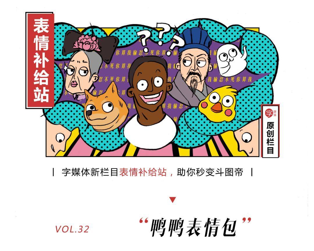 小学汉语拼音bpmf完整教学,5分钟熟练掌握bp... -杭州19楼手机版