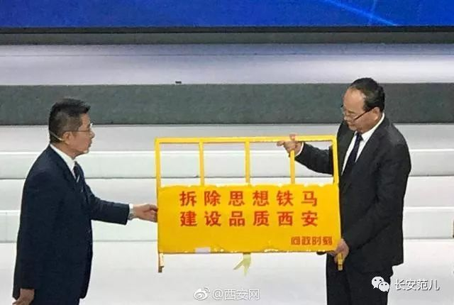 """西安市政:不光玩""""假动作"""",还擅长""""加时赛""""!"""
