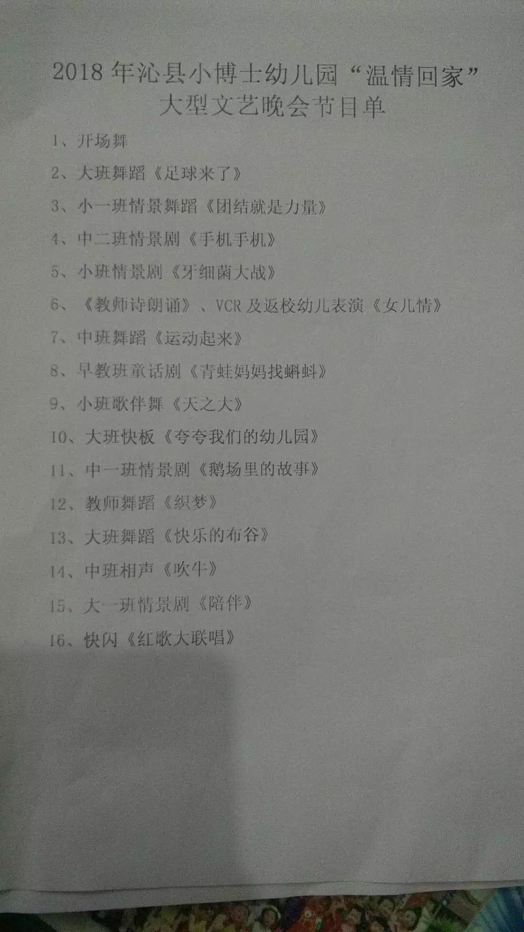 【历史】山西省长治市沁县中学2017-2018学年高二上... -莲山文库