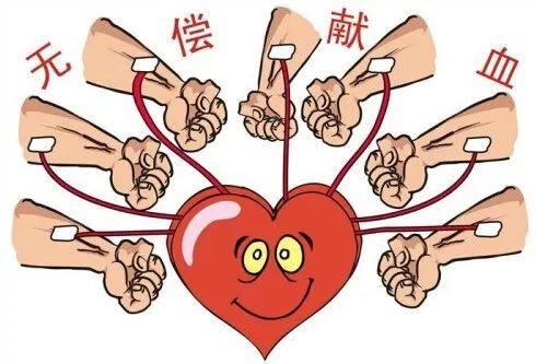 离不开默默奉献的无偿献血者和志愿者们.图片