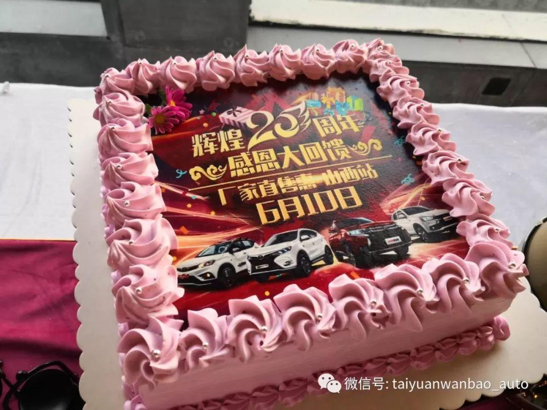 2018谁是王者 东南汽车全国试驾挑战赛龙城完美谢幕