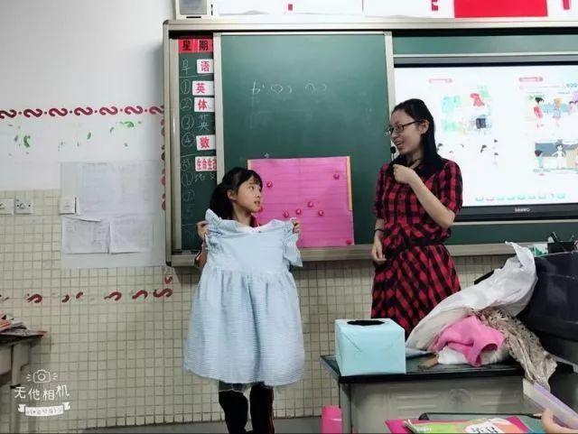 【小学部】记低段青蓝组英语工程课例展示课小学生记老龙头图片
